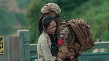 空降利刃:林俊娇被劫持,张启负伤坚持营救