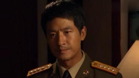 大校的女儿:姜士安回到家质问妻子,没想到直接吵起来!