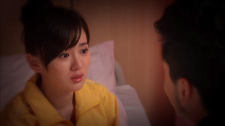 爱闪亮:甄珠住院后出现幻觉,竟看见至伟回来找她,下一秒泪崩