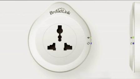 身在何处都能远程遥控家里的插座