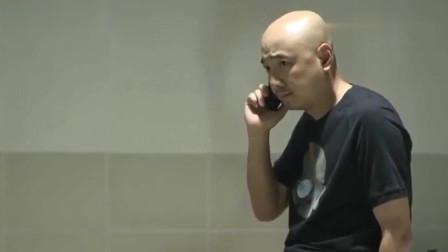 大男当婚:女博士被逼去相亲,结果打了通电话,相亲对象自动离开!