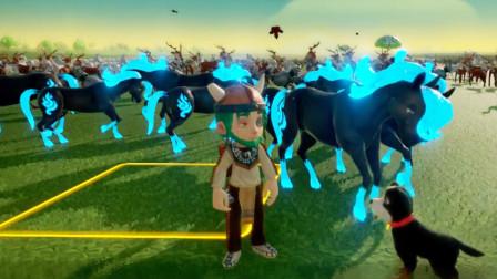 农场生存联机 汤米好厉害 成功养殖彩虹马