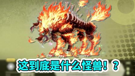 ★任天堂明星大乱斗★解锁了超厉害的熔岩猎犬!这造型神似超级黑鲁加!★17c