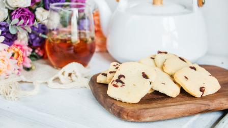 蔓越莓饼干,新手入门必做,简单美味,小白零失败!