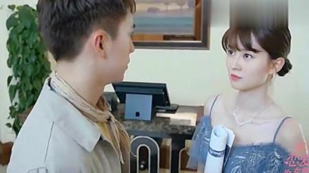 女朋友:许魏洲看到乔欣哭,瞬间打开了温柔模式