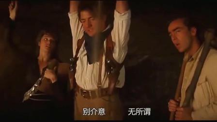 木乃伊:男主进入洞穴发现异响,没想自己人吓自己人,虚惊一场!