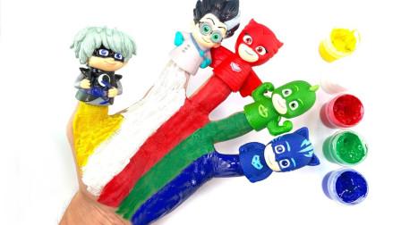 特搞笑!睡衣小英雄居然变成了手指玩具,由于什么原因变成这样?