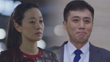 难上加难!刘烨职场遇挫情场又失意?马伊琍离开的原因居然是她