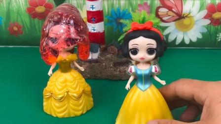 少儿益智亲子玩具:白雪公主欺负了贝尔公主,小朋友们还喜欢她吗?