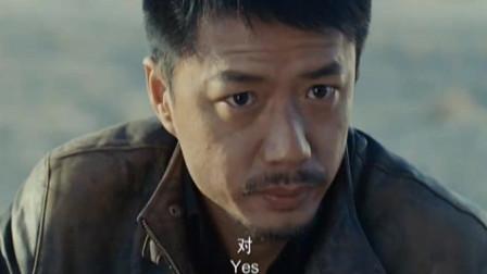 西风烈:凶手真情坦白,我除了人什么坏事都没干,我是大好人