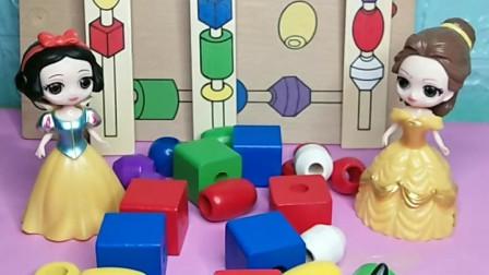 少儿益智亲子玩具:贝尔和白雪公主抢玩具,大家快来帮帮白雪吧!