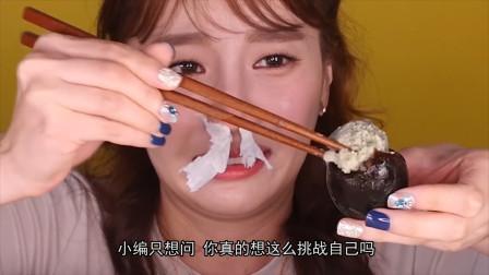 臭豆腐加松花蛋,韩国吃播网红把中国特色美食,吃出了不一样的味道