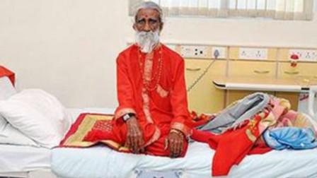 印度老人70年不吃不喝,不仅身体健康还很精神,连专家都无法解释