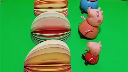 少儿益智亲子玩具:给小猪们发水果便签,结果乔治把草莓便签吃了