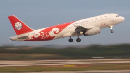 川航祥云A320和东航孔雀737两架飞机很漂亮,很有云南的特色