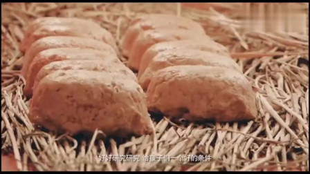 朝鲜族妈妈自制辣酱,女儿吃了赞不绝口,比韩国的都好吃