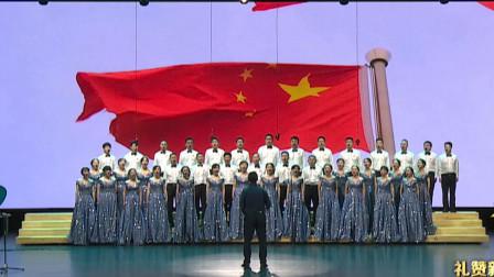 合唱《长江之歌》