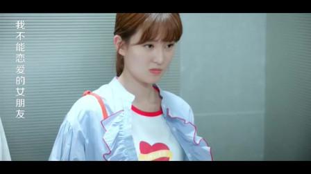 不能恋爱:女孩撞坏总裁奔驰溜了贼乐,下秒就在电梯碰见他,笑死