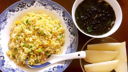 怎么做蛋炒饭简单又好吃?我教你一招,保证绝对不粘锅
