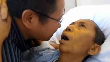 医生是如何判断出病人,在近期几天内就会死亡的?