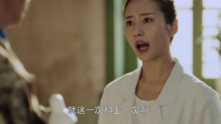 空降利刃:张启不认真关心林医生,林俊娇不依不饶不让走