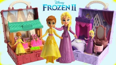 迪士尼艾爾莎公主和愛娜公主小房間盒子拆驚喜盲袋玩具