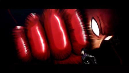 【游戏资讯】【一拳超人 无名英雄】宣传视频第三弹【这游戏用老师还用打么】