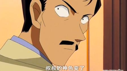 柯南推理错误,小五郎比柯南更早看透真相,姜还是老的辣呀