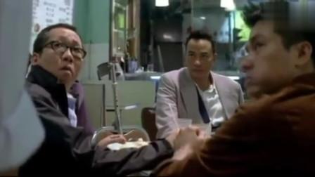 任达华林家栋吃饭这段看一次笑一次,华哥要吃叉烧蛋饭,我馋坏了