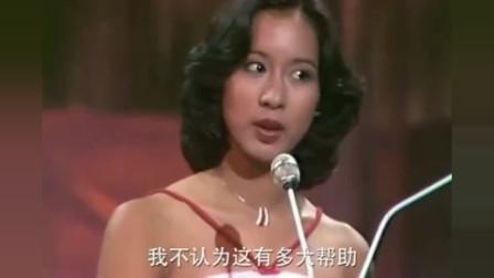 《香港小姐》珍稀片段!70年代港姐不只有颜,惊艳全场的雅思!