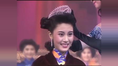 李嘉欣当年前获得香港小姐冠军,18岁的她满脸的胶原蛋白!