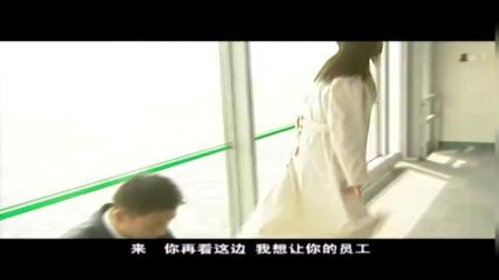 霸道女总裁为江晓阳安排总经理,走上人生巅峰!