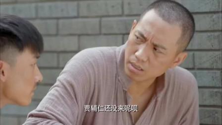 大刀记 53集:石黑命瘸七荣,查清事情原委
