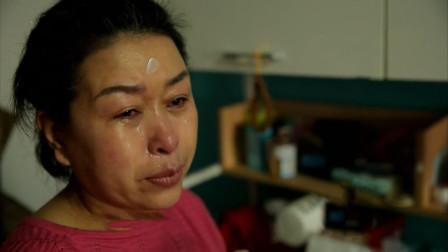 母亲得知女儿得了白血病,想要尽最大努力弥补,说着就留下眼泪