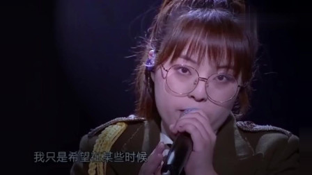 好声音冠军邢晗铭一首《浮夸》超乎想象的演唱,真是绝了!