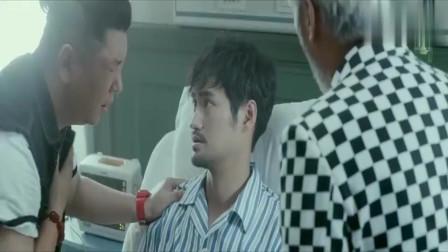 袁弘与刘天佐在医院这一段真是笑死人。