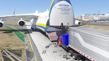 GTA5 一千万买超大运输机载,能载两辆擎天柱卡车
