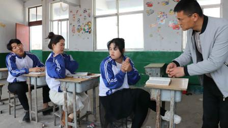 自然课上老师提问问题二货同学的回答亮了