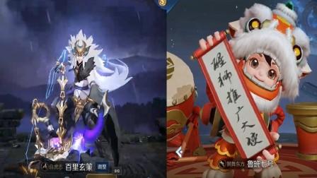 《神魄》主题曲配王者英雄动作太完美,看到玄策鲁班香香姐笑喷?