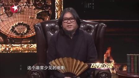 晓松说:《沉默的羔羊》完全违背好莱坞初衷却得奖!一部坏人战胜好人的电影!