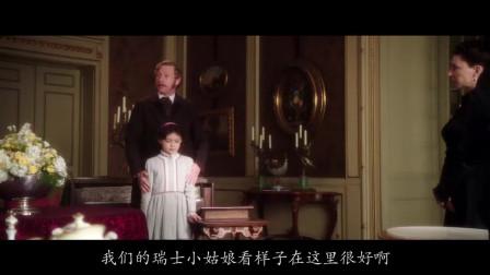 小海蒂听到公爵说会永远呆在他们家的时候,眼里的光消失了,她更想陪着爷爷在阿尔卑斯山放羊,自由自在!