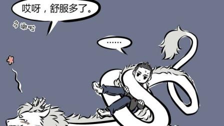 非人哉:谁能想到哪吒居然栽在了龙的身上,烈烈:我也不想的啊!