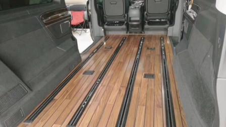改个车:商务车改装内饰木地板,各种款式任你挑,快来看看吧!