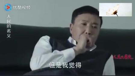 人民的名义:赵东来一番话让李达康茅塞顿开,不料是祁同伟在捣鬼