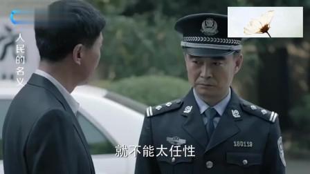 小小程度把警局当自家,结果遭李达康当场质问:谁给你的权力!
