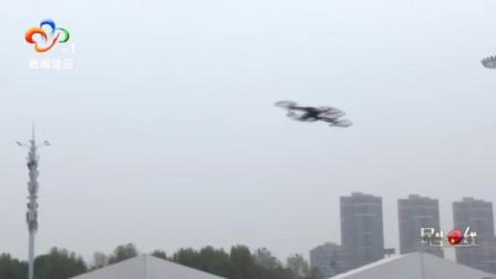 武汉:本月对民用小型航空器和空飘物采取临时性行政措施