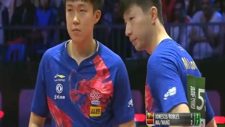 2019世界乒乓球锦标赛男双决赛,马龙这球打的太精彩了,厉害了!