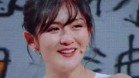 章子怡问谢娜:还爱刘烨吗?谢娜下意识的回答,让张杰坐不住了