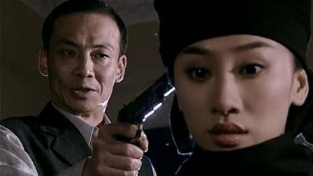 枕边人竟是日本特务!军统特工想枪,特务亮出底牌,特工怂了!