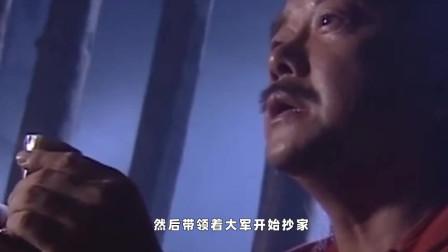 乾隆曾警告儿子别动和珅,嘉庆仍赐白绫,多年后他知道错了